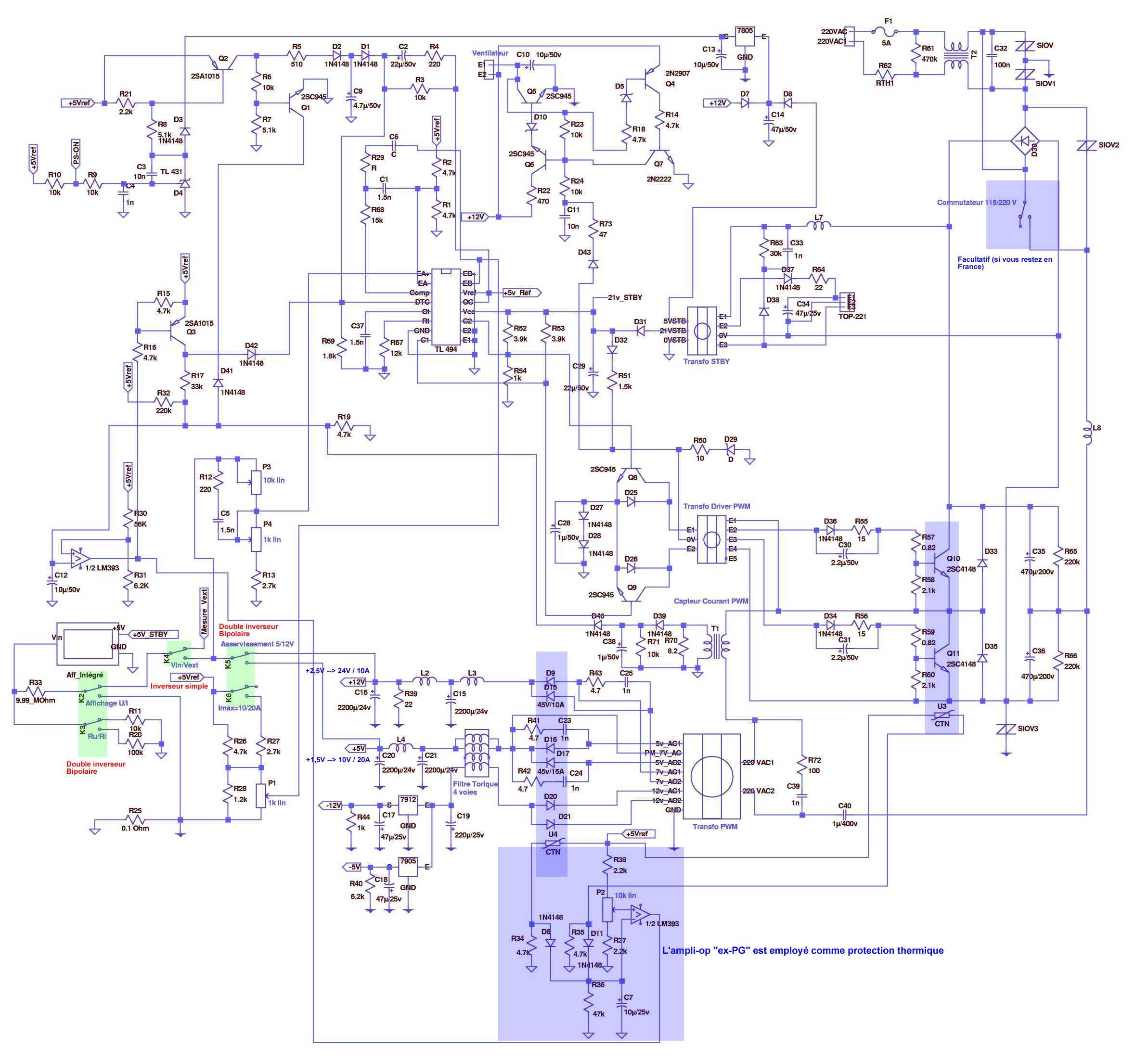Схема блока питания casetech atx 7p4 3